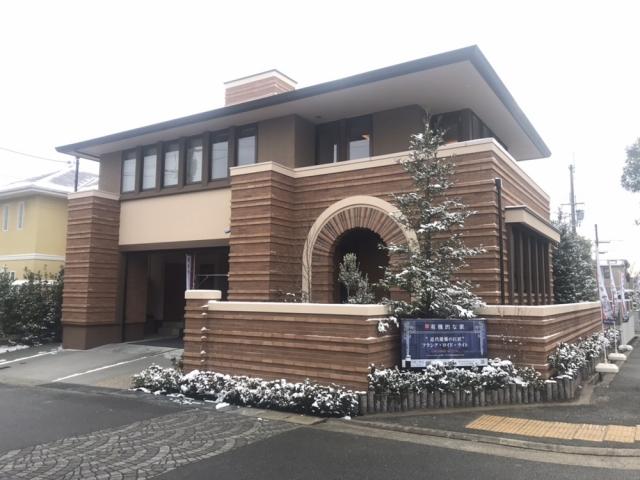 三田モデルハウスⅡ土・日・祝日オープンしています。